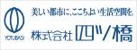 四ツ橋ロゴ [更新済み]4.psd