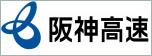 hanshinExpwy_logo